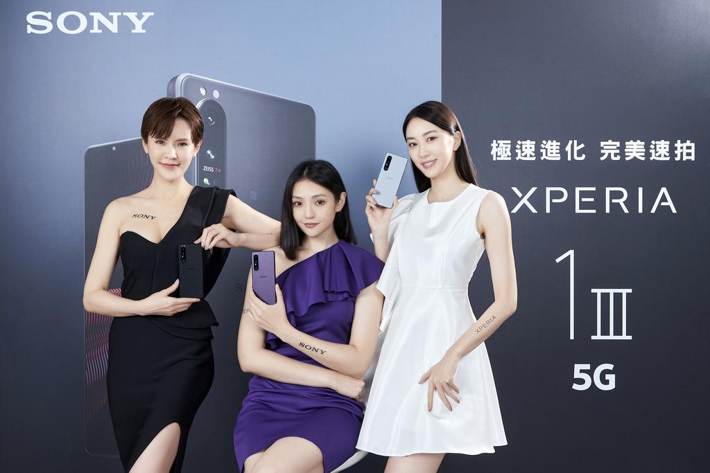 大師級旗艦手機Xperia 1 III 7月8日起開放預購,全系列共消光黑、消光灰與消光紫三色.jpg