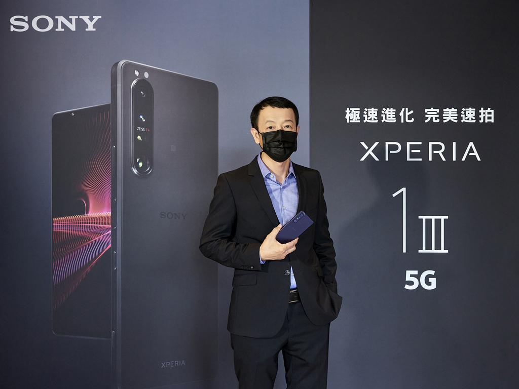 Sony Mobile台灣區總經理林志遠宣布大師級5G旗艦手機Xperia 1 III在台上市,將攜手電信及網購業者,即日起開放預購.jpg
