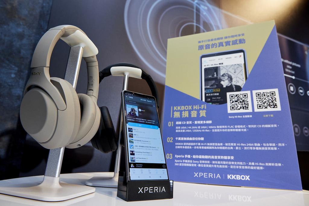 Sony Mobile攜手KKBOX,每月推出Xperia Hi-res高音質精選歌單,Xperia 1 III同時支援Hi-Res高解析音樂以及LDAC無線聆聽高解析音樂,帶來細緻音效的真實感動.jpg