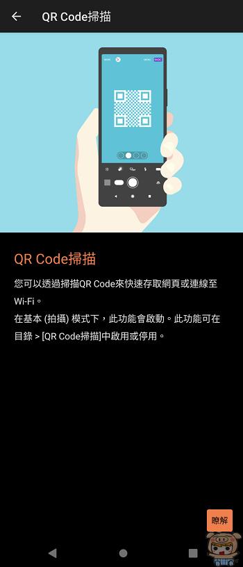nEO_IMG_Screenshot_20210707-181715.jpg