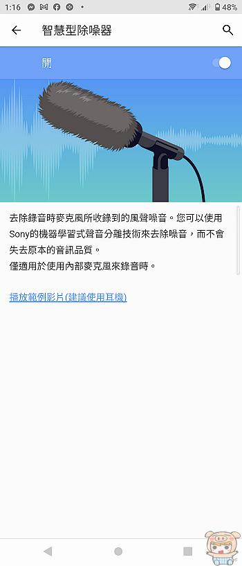 nEO_IMG_Screenshot_20210708-131632.jpg