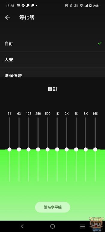nEO_IMG_Screenshot_20210716_182516.jpg