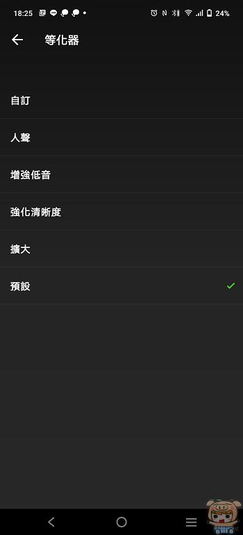 nEO_IMG_Screenshot_20210716_182513.jpg