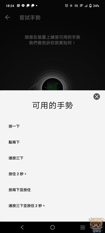 nEO_IMG_Screenshot_20210716_182444.jpg