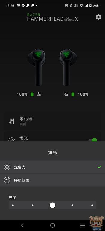 nEO_IMG_Screenshot_20210716_182602.jpg