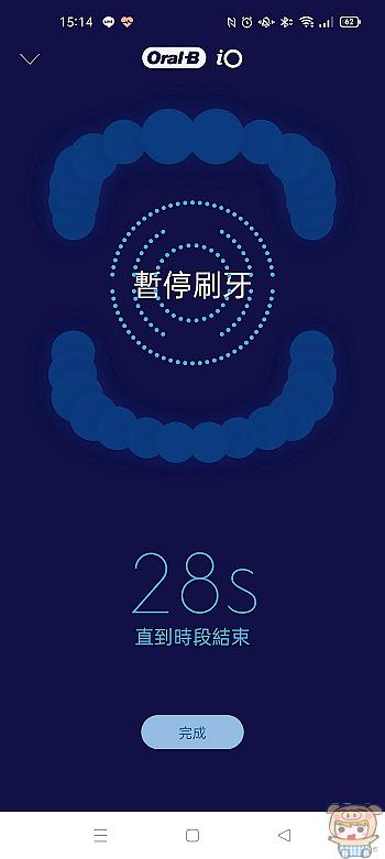23 (2).jpg
