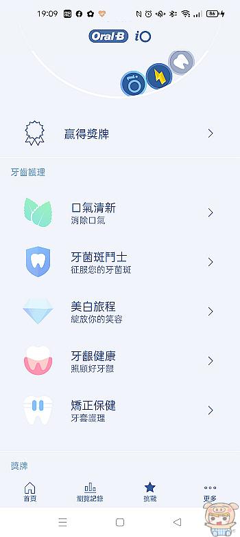 nEO_IMG_Screenshot_2021-07-21-19-09-20-19_19fd78d4b0df6715d439960616d40fc7.jpg