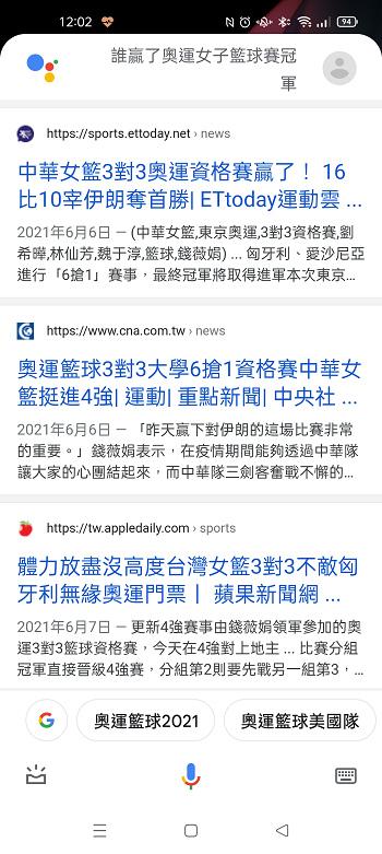 nEO_IMG_Screenshot_2021-07-23-12-02-27-36.jpg