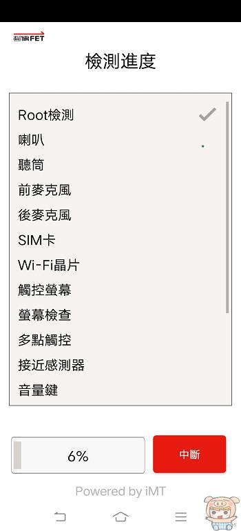 nEO_IMG_Screenshot_20210720_231046.jpg