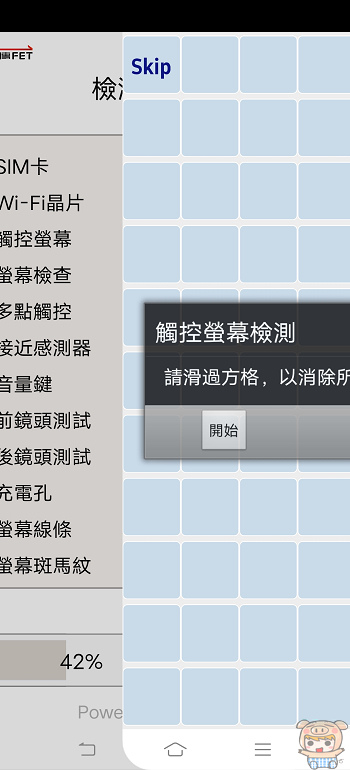 nEO_IMG_Screenshot_20210720_231053.jpg