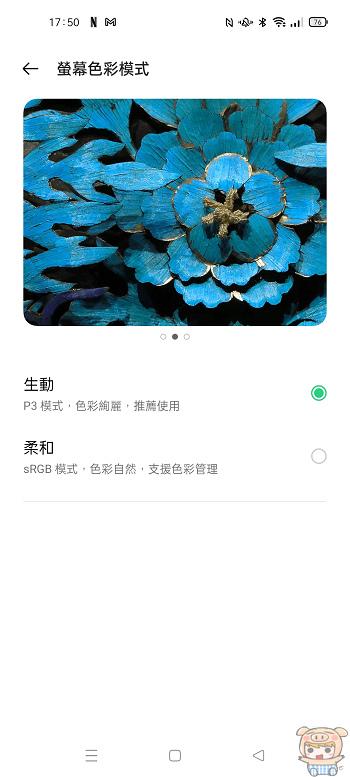 nEO_IMG_Screenshot_2021-08-09-17-50-50-41_fc704e6b13c4fb26bf5e411f75da84f2.jpg
