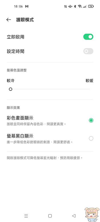 nEO_IMG_Screenshot_2021-08-09-18-06-56-66_9d8dad1588cd08c7ab69fca3c9c4ae67.jpg
