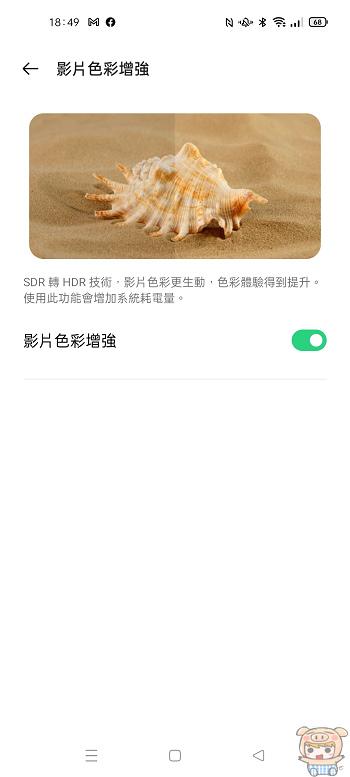 nEO_IMG_Screenshot_2021-08-09-18-49-13-69_fc704e6b13c4fb26bf5e411f75da84f2.jpg