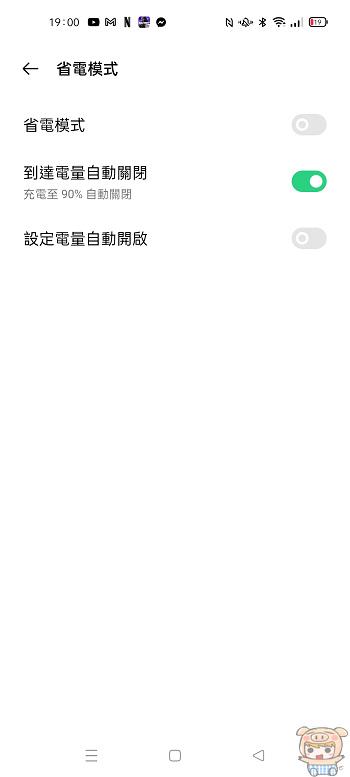 nEO_IMG_Screenshot_2021-08-11-19-00-50-59_0ba066473b79d6e213a1f6f52505e2ee.jpg