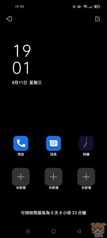 nEO_IMG_Screenshot_2021-08-11-19-01-11-79_b783bf344239542886fee7b48fa4b892.jpg