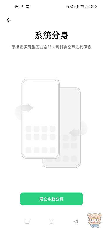 nEO_IMG_Screenshot_2021-08-11-19-47-34-33_0e4999af13e9921173c5709b974f09e5.jpg