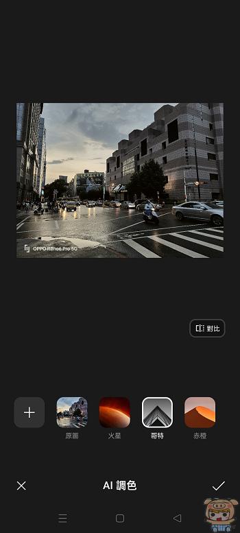nEO_IMG_Screenshot_2021-08-13-12-00-56-41_99c04817c0de5652397fc8b56c3b3817.jpg