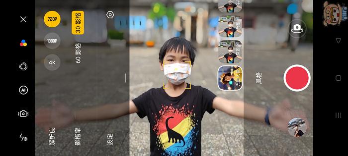 nEO_IMG_100.jpg