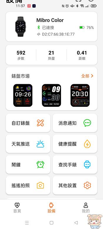 nEO_IMG_Screenshot_2021-08-17-11-37-48-46_2989c617c552d15ba076c64a3704a29d.jpg