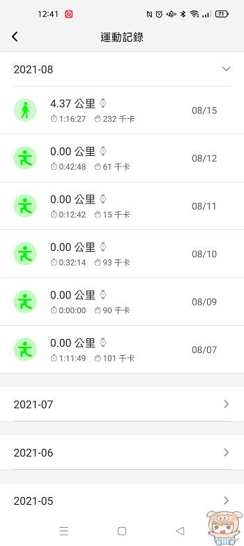 nEO_IMG_Screenshot_2021-08-17-12-41-35-47_2989c617c552d15ba076c64a3704a29d.jpg