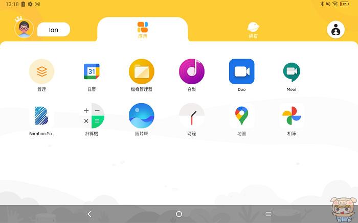 nEO_IMG_Screenshot_2021-08-24-13-18-59-674.jpg