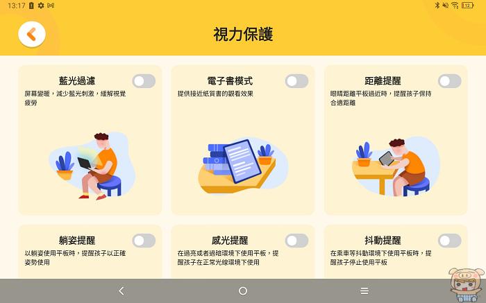 nEO_IMG_Screenshot_2021-08-24-13-17-23-768.jpg
