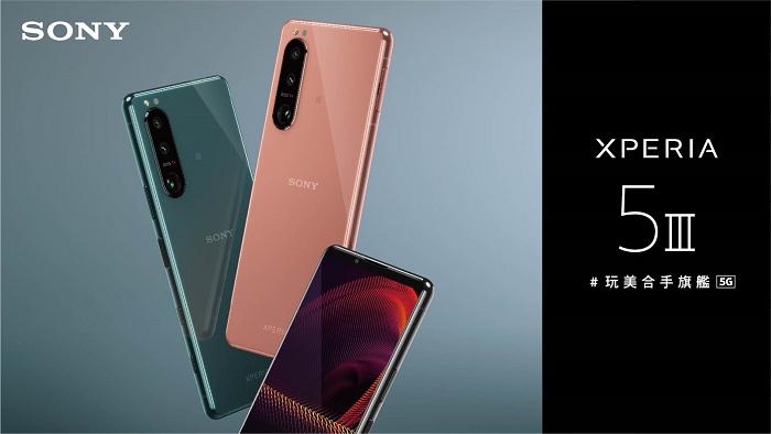 nEO_IMG_圖說、Sony Mobile 於今日正式在台發表玩美合手旗艦機Xperia 5 III,將於9月10日開始預購!.jpg