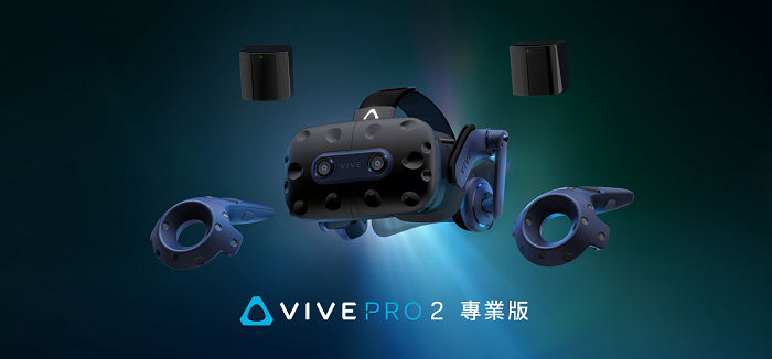 nEO_IMG_HTC新聞圖檔-VIVE Pro 2專業版開放預購.jpg