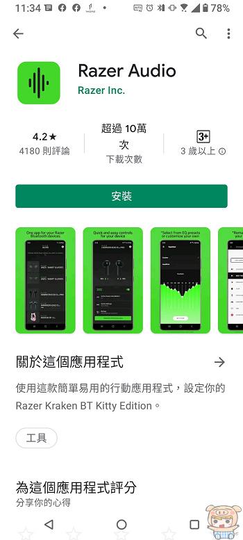 nEO_IMG_Screenshot_20210906-113433800.jpg