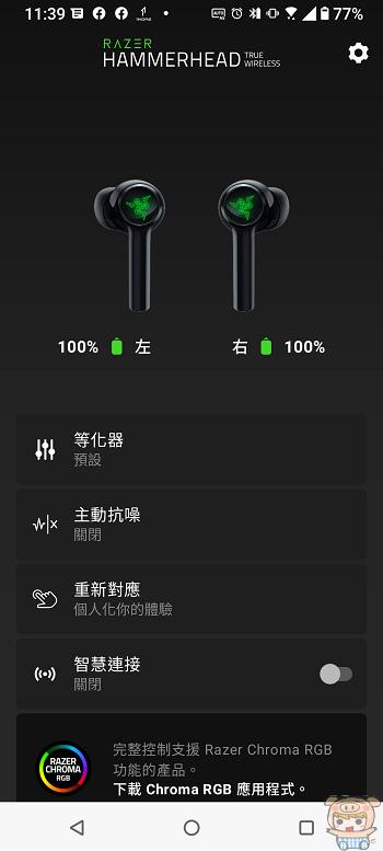 nEO_IMG_Screenshot_20210906-113954560.jpg