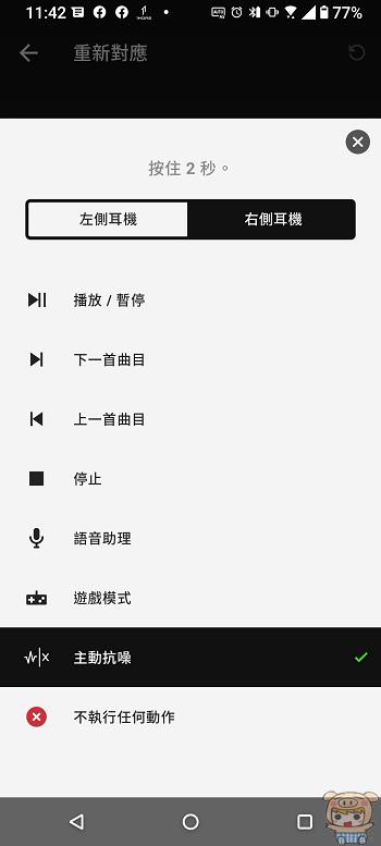 nEO_IMG_Screenshot_20210906-114245624.jpg