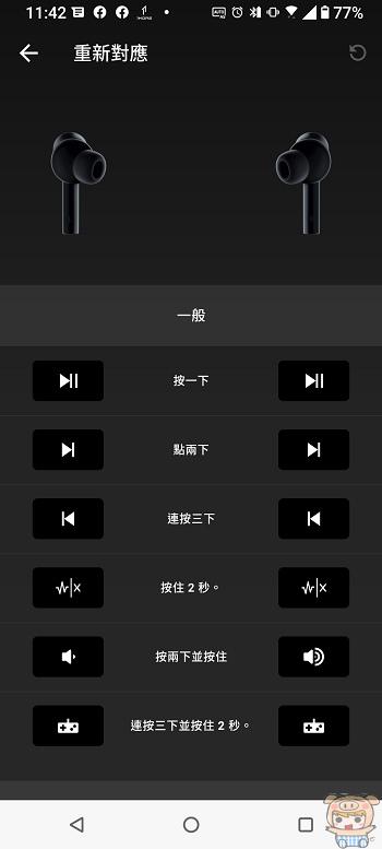 nEO_IMG_Screenshot_20210906-114234139.jpg
