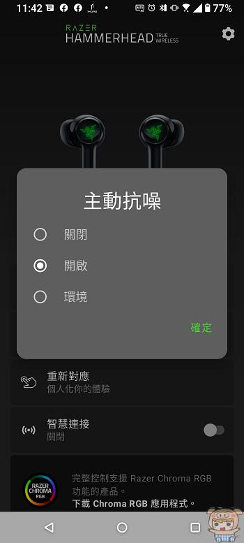 nEO_IMG_Screenshot_20210906-114223284.jpg