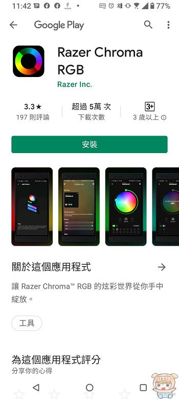 nEO_IMG_Screenshot_20210906-114300776.jpg