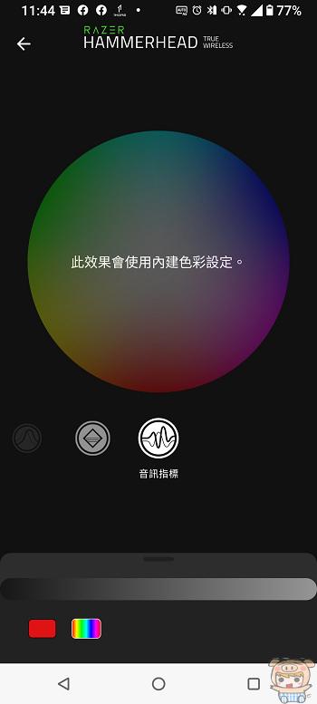 nEO_IMG_Screenshot_20210906-114440592.jpg