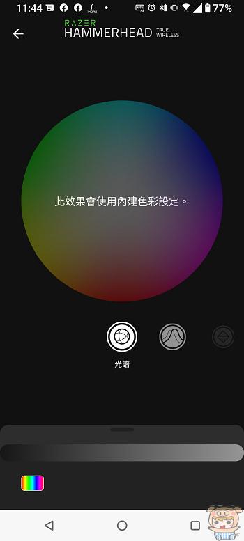 nEO_IMG_Screenshot_20210906-114417784.jpg