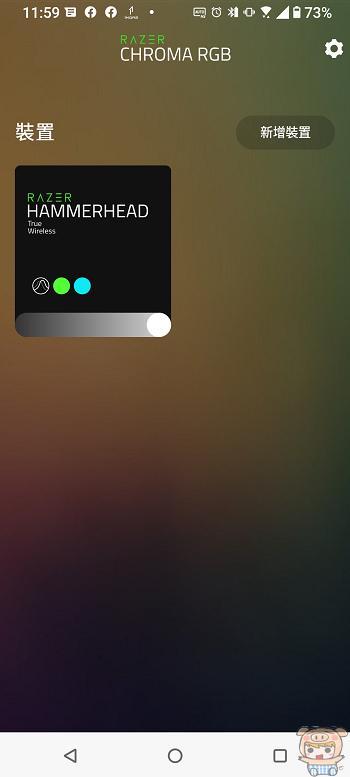 nEO_IMG_Screenshot_20210906-115958607.jpg