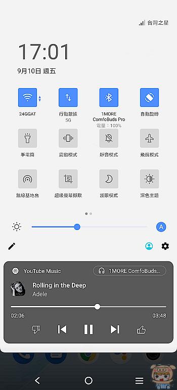 nEO_IMG_Screenshot_20210910_170106.jpg