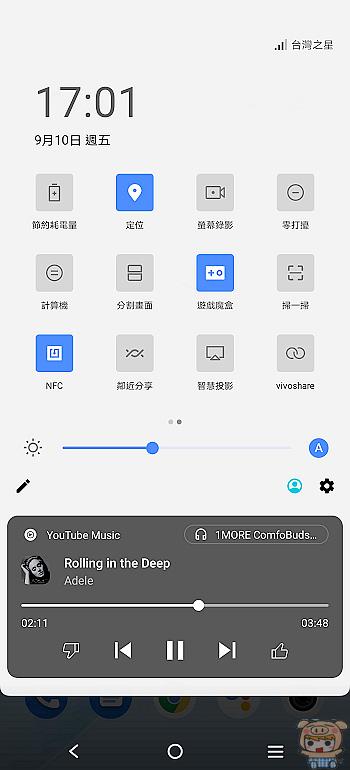 nEO_IMG_Screenshot_20210910_170110.jpg