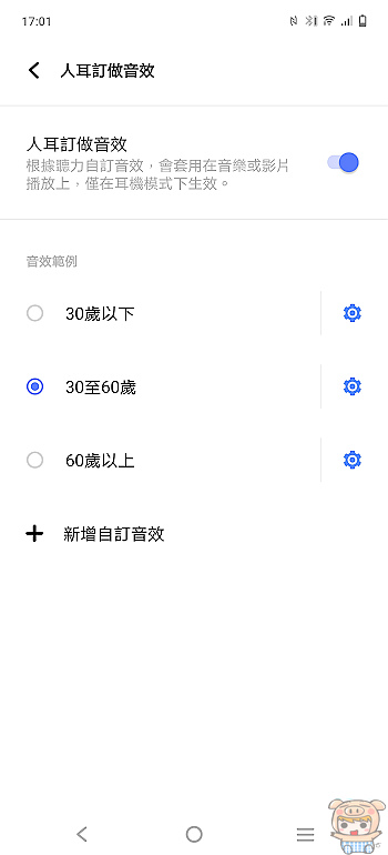 nEO_IMG_Screenshot_20210910_170130.jpg