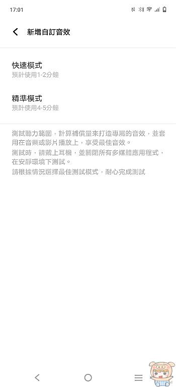 nEO_IMG_Screenshot_20210910_170136.jpg