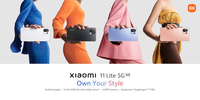 nEO_IMG_nEO_IMG_Xiaomi 11 Lite 5G NE_全色系1.jpg