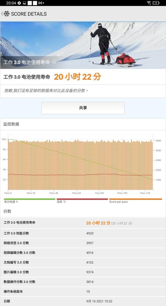 Screenshot_2021-09-16-20-04-45-929.jpg