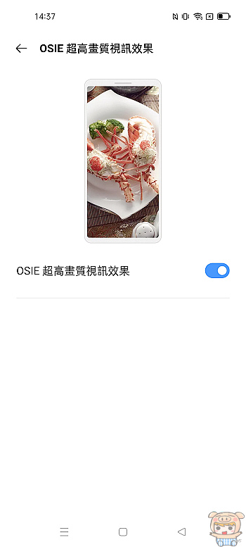 nEO_IMG_Screenshot_2021-09-17-14-37-36-46_fc704e6b13c4fb26bf5e411f75da84f2.jpg