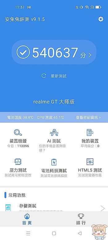 nEO_IMG_Screenshot_2021-09-17-11-37-09-63_c198c715d99ba250d5a335743408f64f.jpg