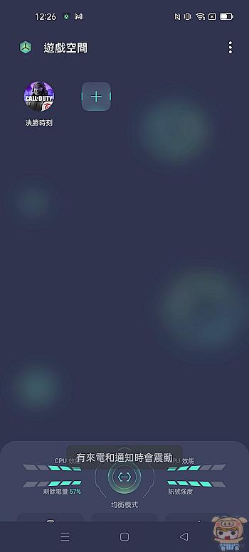 nEO_IMG_Screenshot_2021-09-17-12-26-52-61_3b2b3b8285953631cb6740e2f7b23bfd.jpg