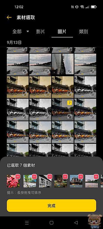 nEO_IMG_Screenshot_2021-09-19-12-02-29-26_e2a02b2678de951013eb6bfc2904c290.jpg