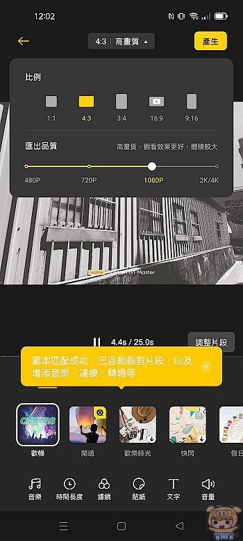 nEO_IMG_Screenshot_2021-09-19-12-02-59-09_e2a02b2678de951013eb6bfc2904c290.jpg