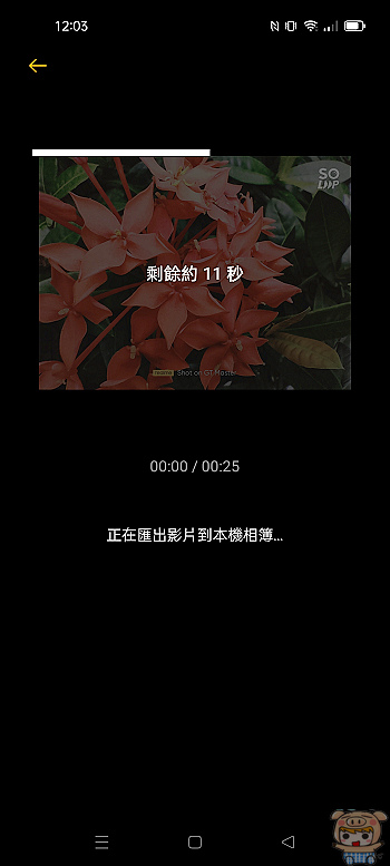 nEO_IMG_Screenshot_2021-09-19-12-03-14-42_e2a02b2678de951013eb6bfc2904c290.jpg