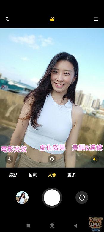 nEO_IMG_Screenshot_2021-09-26-16-45-20-112_com.android.camera.jpg